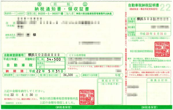 XMTrading口座開設・住所確認書類