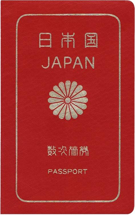 XMTrading口座開設・パスポート
